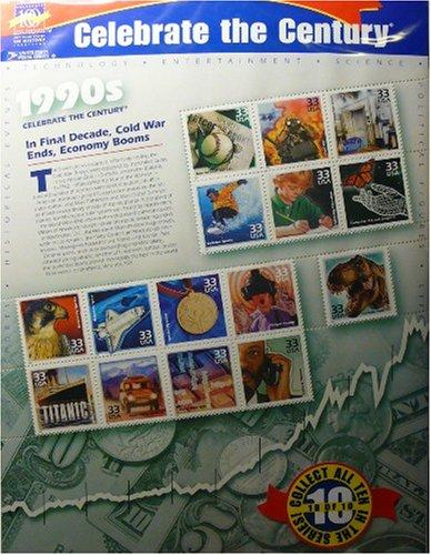 1990 Stamp - 1