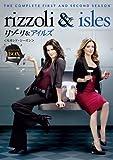 [DVD]リゾーリ&アイルズ <セカンド・シーズン> コンプリート・ボックス