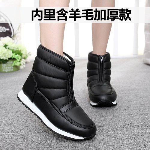 SQIAO-X- Inverno madre scarpe scarpe di cotone vecchi Snow Boots stivaletti caldo impermeabile corto a fondo piatto e stivali ,38, anziani nero