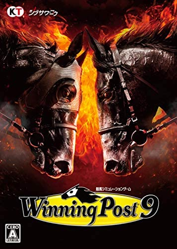 Winning Post 9 オンラインコード版