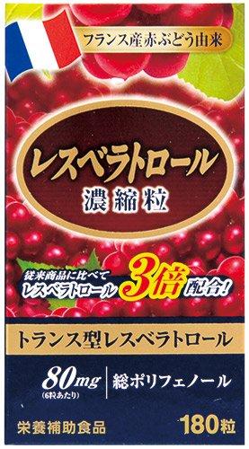 【ウエルネスジャパン】レスベラトロール 濃縮粒 180粒 ×5個セット B00VPILHVM
