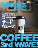 Meets Regional (ミーツ リージョナル) 2013年 07月号 [雑誌]