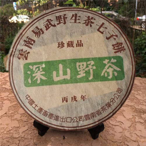 (Pu Erh Tea 2006 CNNP Yiwu Wild Puer Tea Raw Puerh 357g Aged White Tea Bud Sheng Cha Sweet)