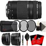 Canon EF 75-300mm f/4-5.6 III Lens + 58mm UV CPL ND Kit + Telephoto & Wide Angle Lens + Lens Pen + Dust Blower + 100 Lens Tissue + 3pc Cleaning Kit