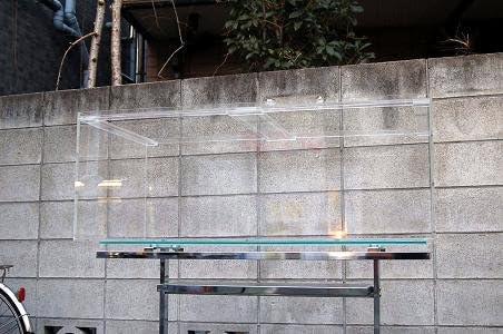 アクリル水槽 膨潤接着1500x900x600 4面黒 板厚13mm(底面10mm)