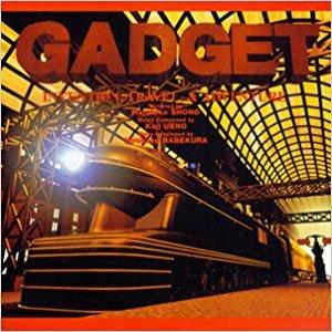 Gadget: Invention, Travel, & Adventure