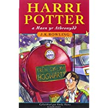 Harry Potter and the Philosopher's Stone: Harri Potter a Maen Yr Athronydd