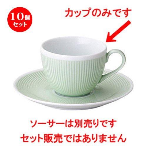 10個セット ミント グリーン コーヒーカップ [ L 10.5 x S 8.3 x H 6.2cm ] 【 コーヒーカップ 】 【 飲食店 レストラン ホテル カフェ 洋食器 業務用 】   B07BJYNRBQ