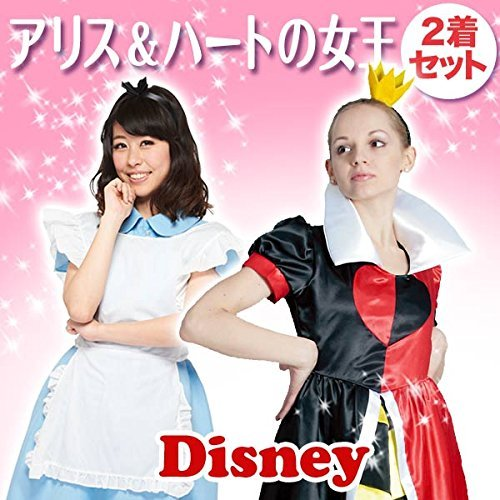 (Set product) Disney Costume Alice's Adventures in Wonderland adult woman pair set Alice and the Queen of Hearts