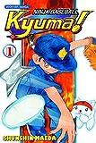 Ninja Baseball Kyuma Volume 1