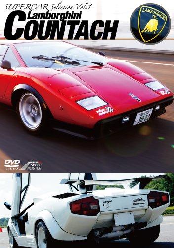 Special Interest - Supercar Selection Lamborghini Countach [Japan DVD] LPSM-9001