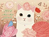 Choo choo cat calendar 2014 (Calendar) (japan import)
