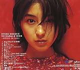 Ryoko Hirosue - Rh Singles&...Edition De Lux [Japan CD] WPCL-11600