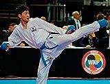 Shureido WAZA Kumite WKF Approved Karate Gi Uniform