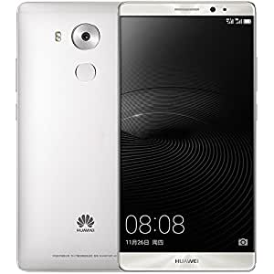 Huawei Mate 8 NXT-L29 32GB Dual SIM Factory Unlocked GSM Smartphone - International Version, No Warranty (Moonlight Silver)