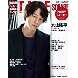 STAGE SQUARE Vol.44