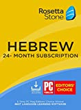 Learn Hebrew: Rosetta Stone Hebrew - 24 month subscription