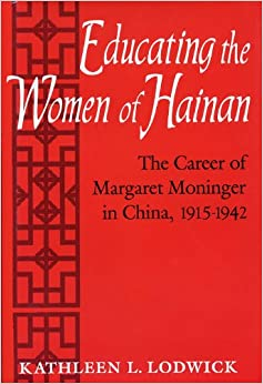 Book Educating the Women of Hainan: The Career of Margaret Moninger in China, 1915-1942