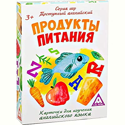 Food Names in English for Russian Speakers Flashcards ESL Learning Educational Flash Cards 35 pcs: Toys & Games