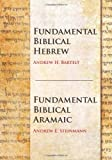 Fundamental Biblical Hebrew/Fundamental Biblical Aramaic (English and Hebrew Edition)