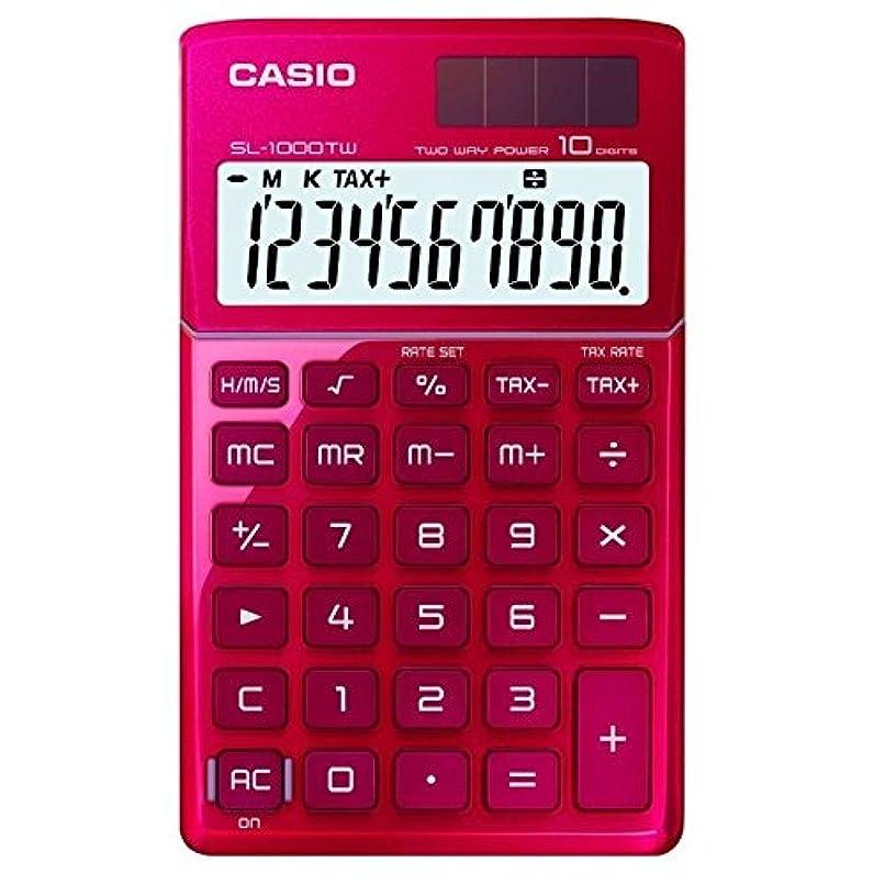 香り倫理的別々にカシオ カラフル電卓 ミニジャストタイプ 8桁 MW-C8B-BU-N レイクブルー