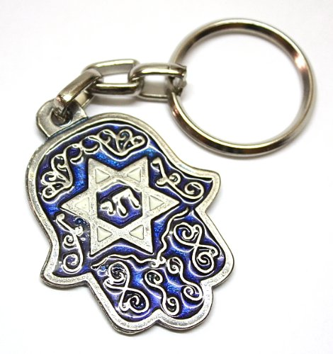 Hamsa CHAI Star of David Israel Judaica Key Ring Jewish Hebrew Travelers Prayer