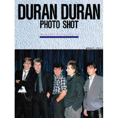 Duran Duran Photo Shot Vinnie Zuffante, Andre Csillag, Chris Walter and others Dieter Zill