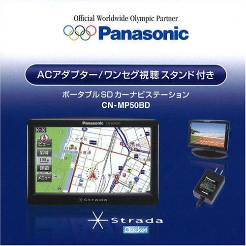 パナソニック ポータブルSDカーナビステーション オリンピックバージョン CN-MP50BD B0019O5EFC