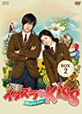 [DVD]イタズラなKiss~Playful Kiss DVD-BOX2