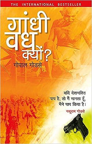 Why I Assassinated Mahatma Gandhi Pdf