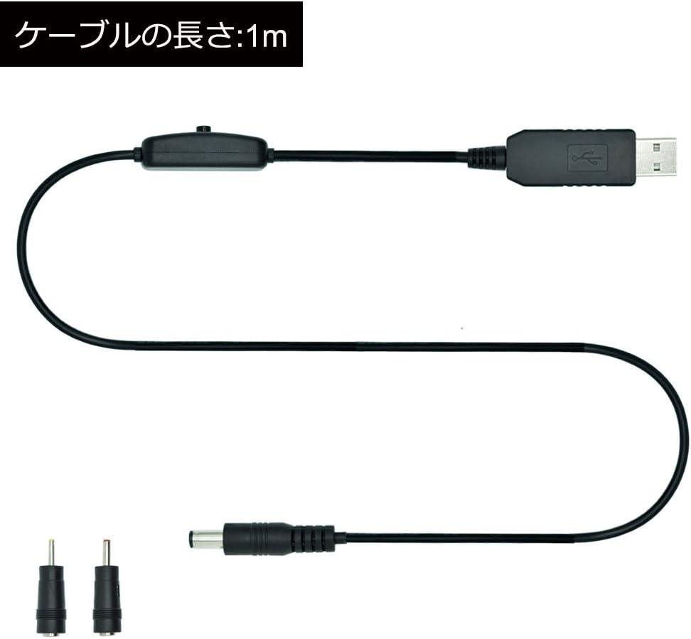 REARMASTER 5V bis 12V USB zu DC 5.5mm x 2.1mm Universal Converter USB Kable,DC Stromkabel Netzkabel
