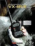 Tri-Band-Yaesu-VX-6R-Submersible-Amateur-Ham-Radio-Transceiver-144222440
