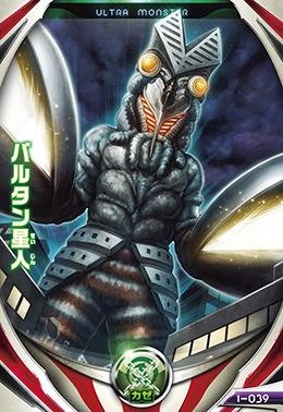 ウルトラマン / フュージョンファイト1弾 / 1,039 バルタン星人 N