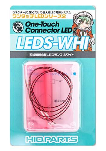 [해외]하이 큐 블록 원터치 LED 시리즈 2 배선 되었습니다 초소형 LED 램프 화이트 2 개입 프라모델 부품 LEDS-WHI / High Cue Parts One Touch LED Series 2 Wired Ultra-Small LED Lamp White 2 pieces Plastic model parts LEDS-WHI