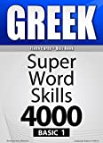 GREEK-Basic 1/ Flash Cards + Quiz Book/SUPER WORD SKILLS 4000. A powerful method to learn the vocabulary you need.