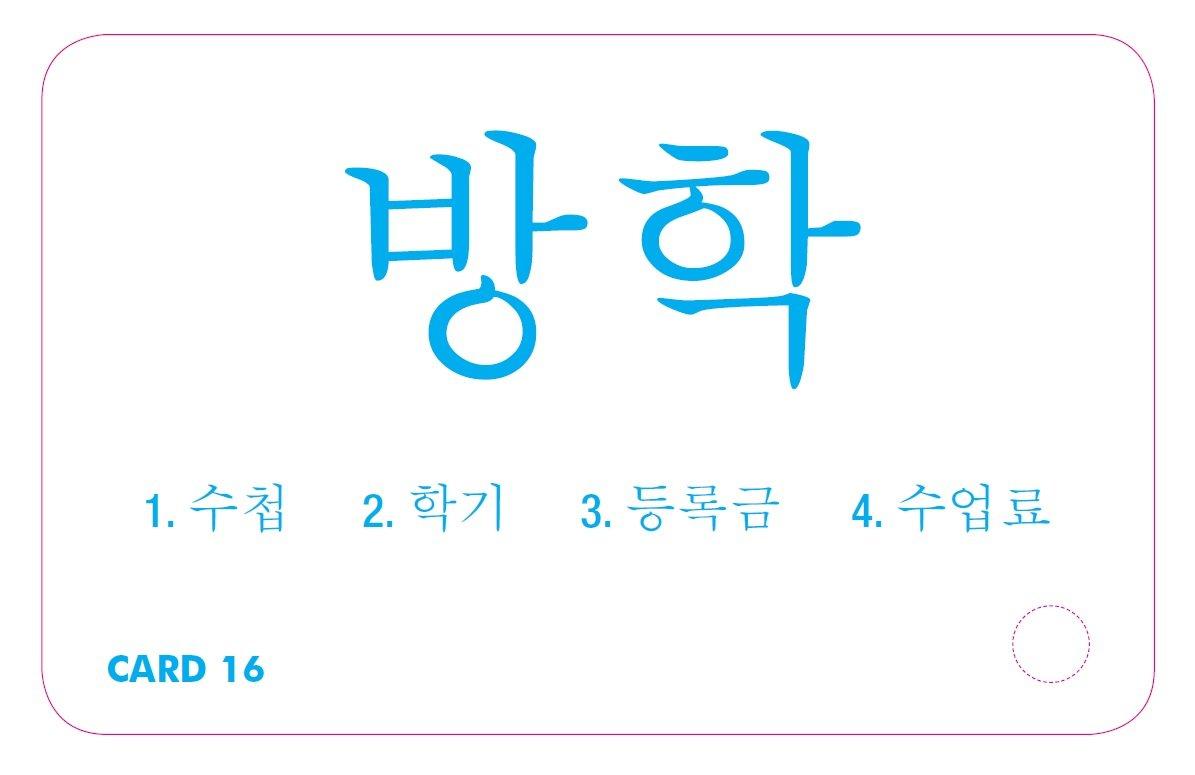 Workbooks integrated korean workbook pdf : Amazon.com: Korean Flash Cards Kit: Learn 1,000 Basic Korean Words ...