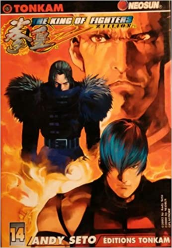 Téléchargement The king of fighters Zillion epub pdf