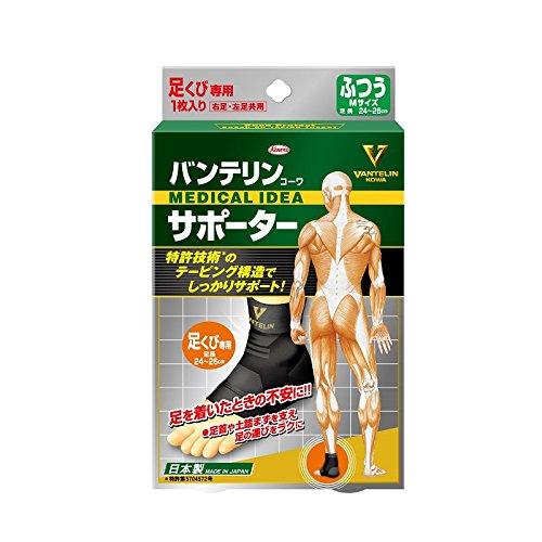 Kowa Vantelin Ankle Protection M(24-26cm) x1