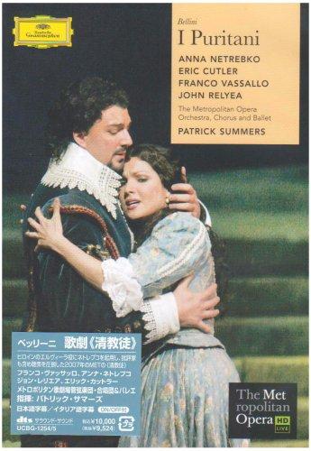 ベルリーニ:歌劇清教徒 [DVD] B0014465YG