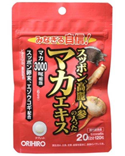 オリヒロ スッポン高麗人参の入ったマカエキス 30g(120粒) 48個 B07B9S8YKY