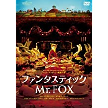 Anime - Fantastic Mr.Fox [Japan DVD] HBBBF-8707