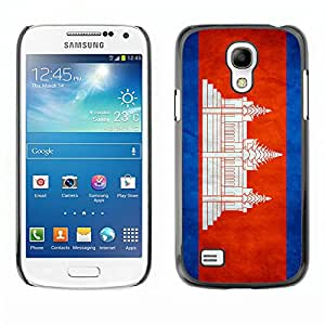 Cool Design Fashion Man Slim Phone Back Skin Case for Samsung Galaxy S4 I9500