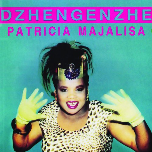 Amazon.com: Forgive Me: Patricia Majalisa: MP3 Downloads