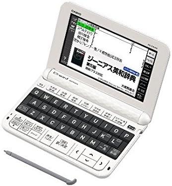 CASIO(カシオ)『EX-word(XD-Z4000)』