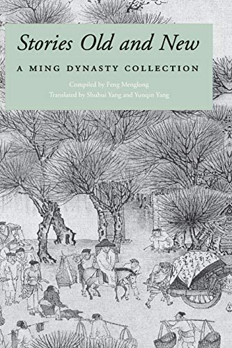 Stories Old and New: A Ming Dynasty Collection (Ming Dynasty Collection (Paperback)) ()