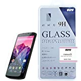 Nexus 5 強化ガラス 液晶保護フィルム ガラスフィルム