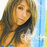 Che'nelle - Aishiteru [Japan CD] TOCP-71601