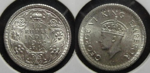 Rupee Silver Coin - 6