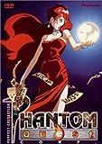 Phantom Quest Corp - Perfect Collection by Geneon [Pioneer] by K?ichi Chigira, Morio Asaka, Takuji Endo Junichi Sakata