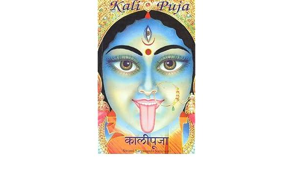 Kali Puja by Swami Satyananda Saraswati (1998-01-01): Amazon ...